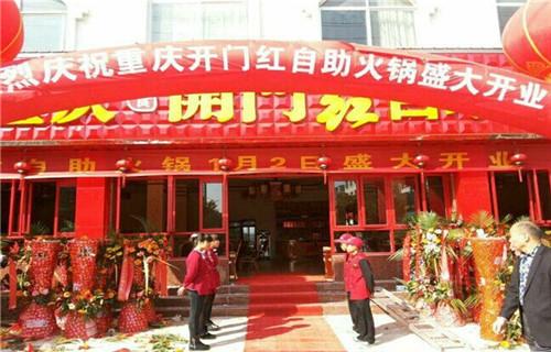云南文山店
